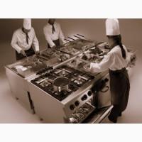Выкуп (скупка) б/у оборудования и мебели для кафе, баров, ресторанов
