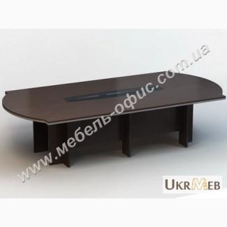 Конференц стол Ньюмен