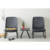 Rio Patio Set набор мебели Голландия для дома