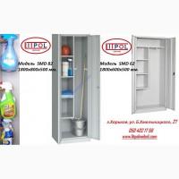 Шкаф хозяйственный металлический. Низкие цены