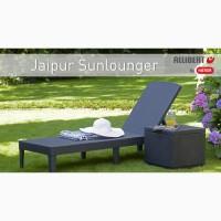 Шезлонг Allibert Jaipur Sun Lounger ( Джайпур )