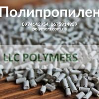 Вторичный полипропилен ПП серый, черный, доступная цена от производителя