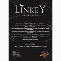 Мебельный клуб Украины ТМ LinkeY - мягкая и корпусная мебель под заказ