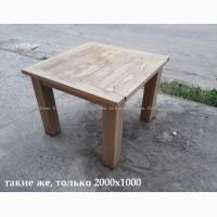 Стол деревянный б/у 2000х1000, мебель бу деревянная в кафе бары рестораны