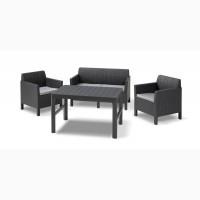 Chicago Set With Wicker Lyon Table мебель из искусственного ротанга