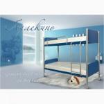 Продаем КРОВАТИ МЕТАЛЛИЧЕСКИЕ - одно-двух спальные и двухъярусные с бесплатной доставкой