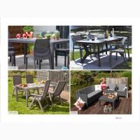 Элитные садовые столы