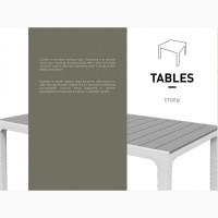 Столы для дома, кафе и бару Голландия