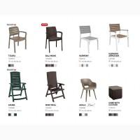 Стулья и кресла уличные, садовые из пластика Нидерланды