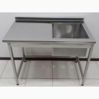 Стол с мойкой производственный нержавеющая сталь (AISI 201)