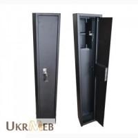 Оружейный сейф купить в Одессе seyfu com ua