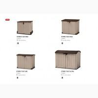 Садовые домики и шкафы для инструмента Allibert, Keter Голландия