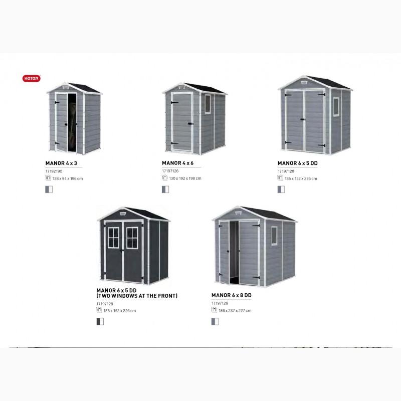Фото 5. Садовые домики и шкафы для инструмента Allibert, Keter Голландия