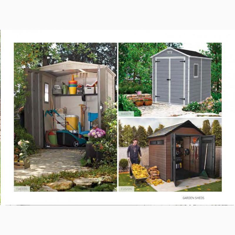 Фото 6. Садовые домики и шкафы для инструмента Allibert, Keter Голландия