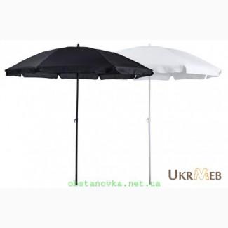 Зонт Стей Киев