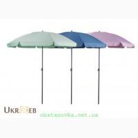 Зонт Када Киев