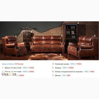 Огромный выбор качественной мебели, мега-тур в Китай