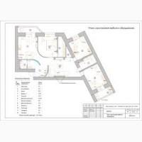 Дизайн интерьера Дизайнер Дизайн проект Визуализация Дизайн квартир Обухов, Киевская обл