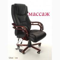 Кресло с массажем для руководителя Cardinal черное