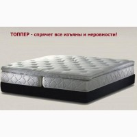Топпер на диван - безпружинний, ортопедический матрас