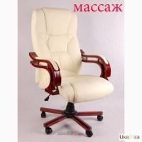 Массажное кресло руководителя Cardinal, бежевое