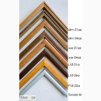 Рамки деревянные для постеров фотографий, картин А4 А5 А3 А2 А1, Киев