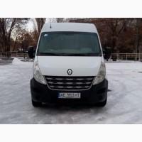 Грузоперевозки, перевозка мебели в Кривом Роге и по Украине