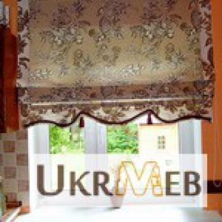 Пошив штор на заказ Киев