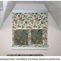 Жалюзи, ролеты тканевые, Декор Плюс, Киев.Солнцезащитные системы для окон