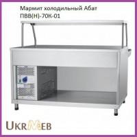 Мармит холодильный Абат ПВВ(Н)-70К-01 (новый)