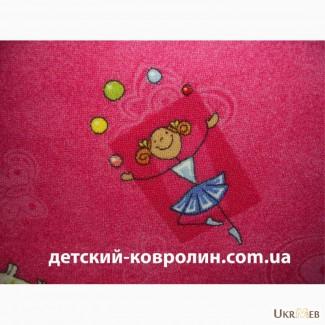 Детские ковры. Ковролин детский