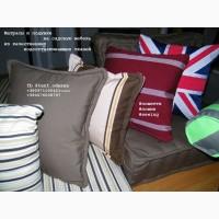 Подушки для садовой и дачной мебели