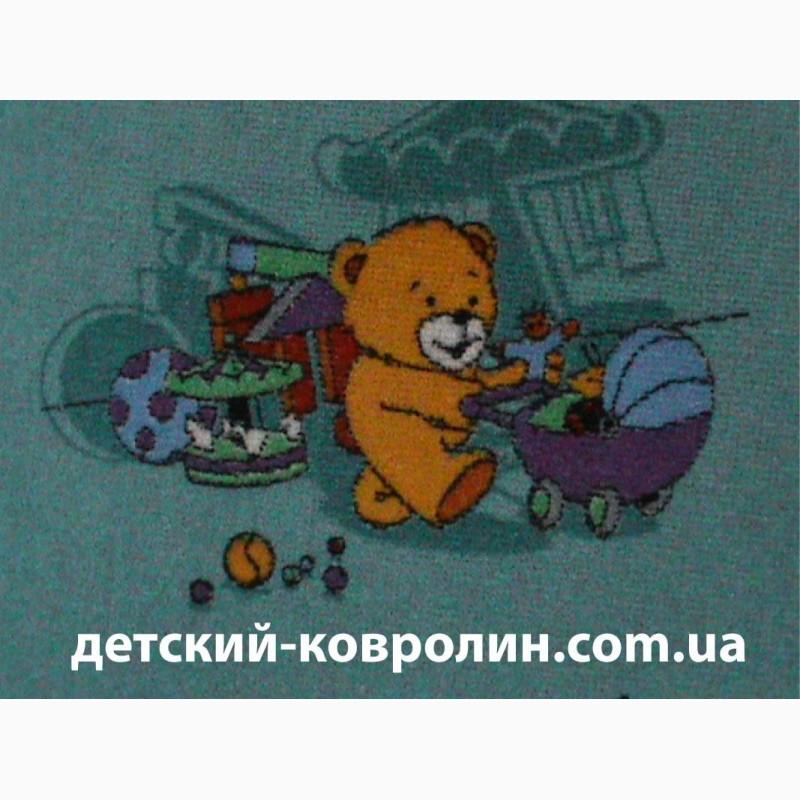 Фото 4. Детский ковролин с рисунком. Ковры детские