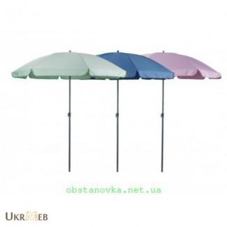Зонт Када