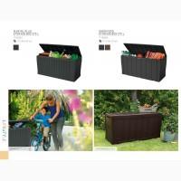 Садовые чуланы, сундуки, ящики для хранения Нидерланды