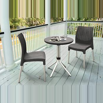Фото 17. Chelsea Set голландська мебель из искусственного ротанга