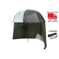 Зонт - палатка Umbrella RA-6610 Ranger Подарок