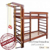 Недорогая Двухъярусная кровать со Спортивным комплексом. Купить