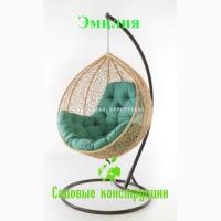 Кресло-качели из ротанга Львов