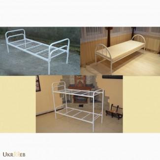 Кровати односпальные, двухъярусные. Металлическая кровать