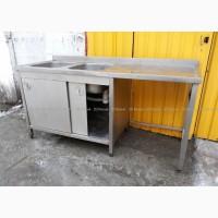 Двухсекционная мойка стол б/у и тумба из нержавеющей стали (нержавейки)