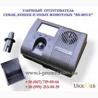 Электронный уличный отпугиватель собак, кошек «ВК-0051-Е»