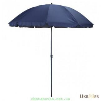 Зонт Симон