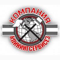 Генеральная уборка баров после ремонта Киев