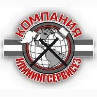 Профессиональный клининг квартир, домов Крюковщина