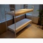 Кровати. Металлические кровати. Купить кровать