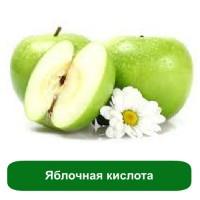 Яблочная кислота купить