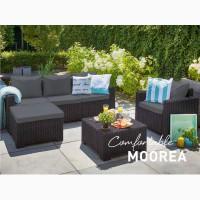 Садовая уличная мебель из искусственного ротанга и пластика