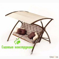Купить Садовые качели Bonita Харьков