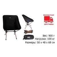 Кресло складное Tr Compact TRF-060 50 х 48 х 68 см очень компактное